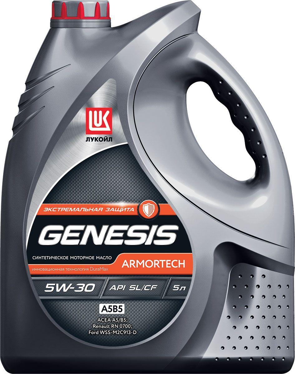 цена на Масло моторное ЛУКОЙЛ GENESIS ARMORTECH A5B5, синтетическое, 5W-30, 5 л