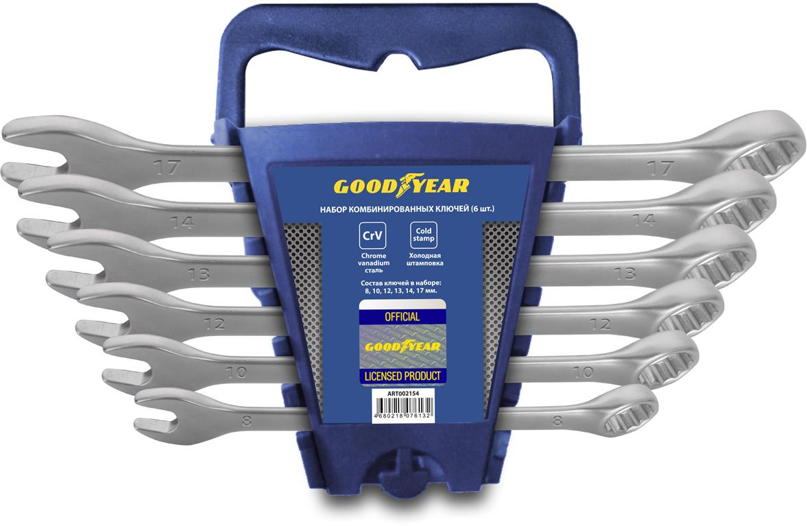 Набор инструментов Goodyear, 7 предметов ключ goodyear gy002208