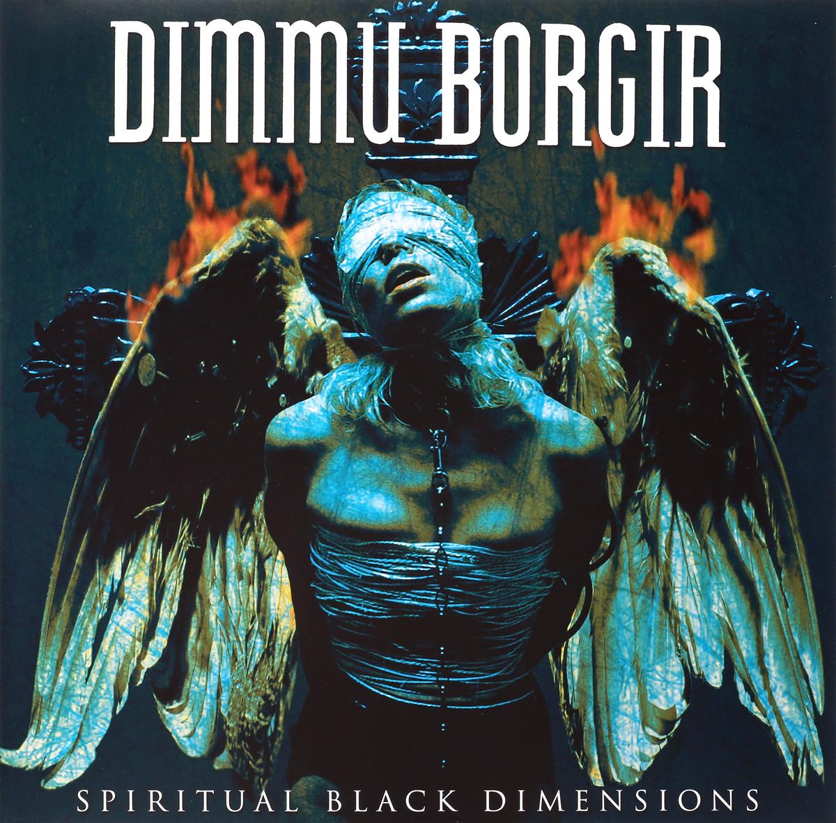 Dimmu Borgir Dimmu Borgir. Spiritual Black Dimensions (LP) 7183 dms dimensions dimensions