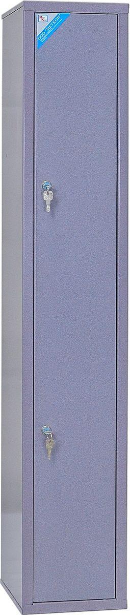 Шкаф оружейный Меткон ОШН-1, 124 х 22 х 25 см