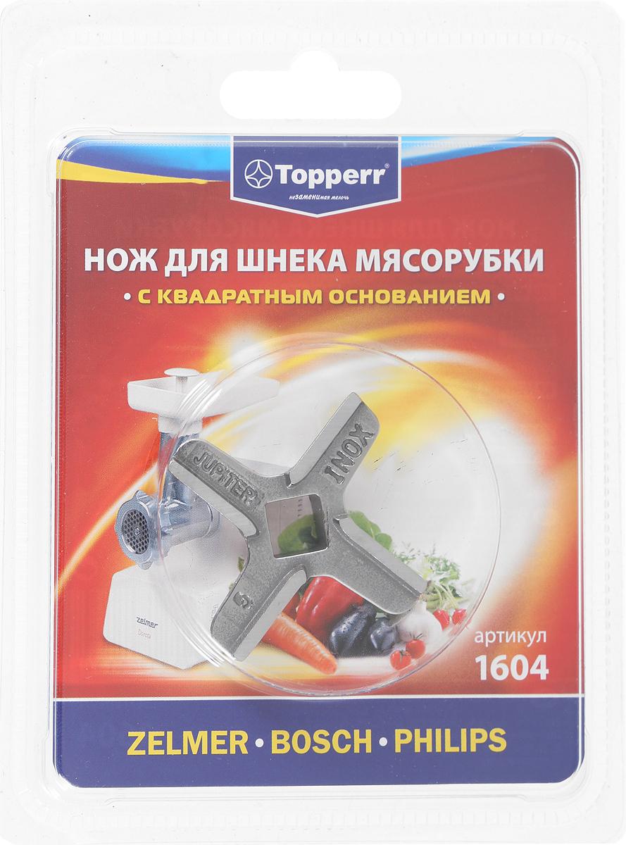Topperr 1604 нож для мясорубок Zelmer/Bosch/Philips все цены