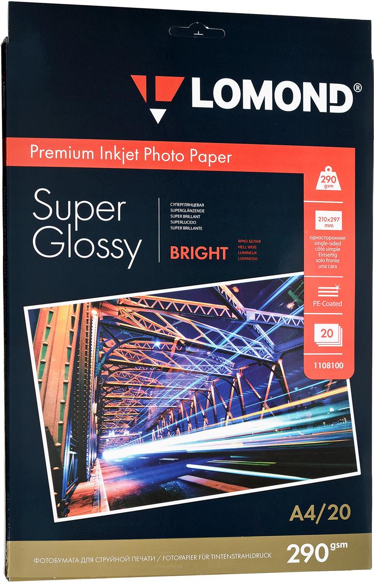 Lomond Super Glossy Bright 290/A4/20л суперглянцевая