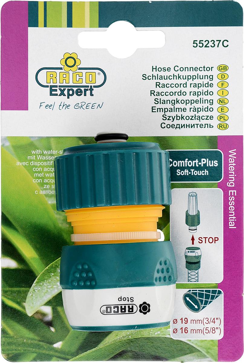 Фото - Соединитель шланга Raco, Comfort Plus, с автостопом. 4248-55237C соединитель шланг насадка с автостопом raco profi plus