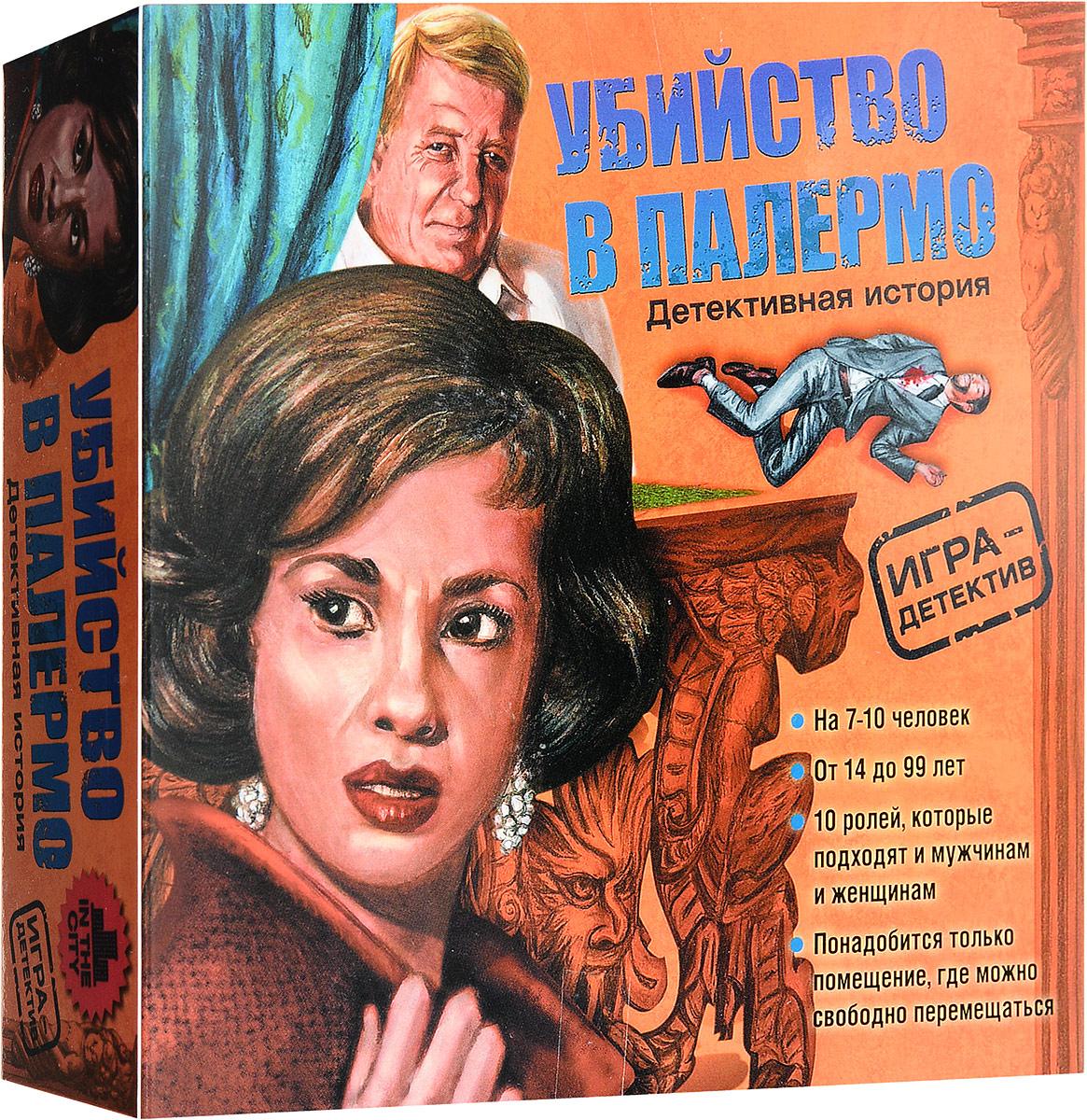Настольная игра Маэстро 4627123180479 настольная игра головоломка маэстро додекаэдр