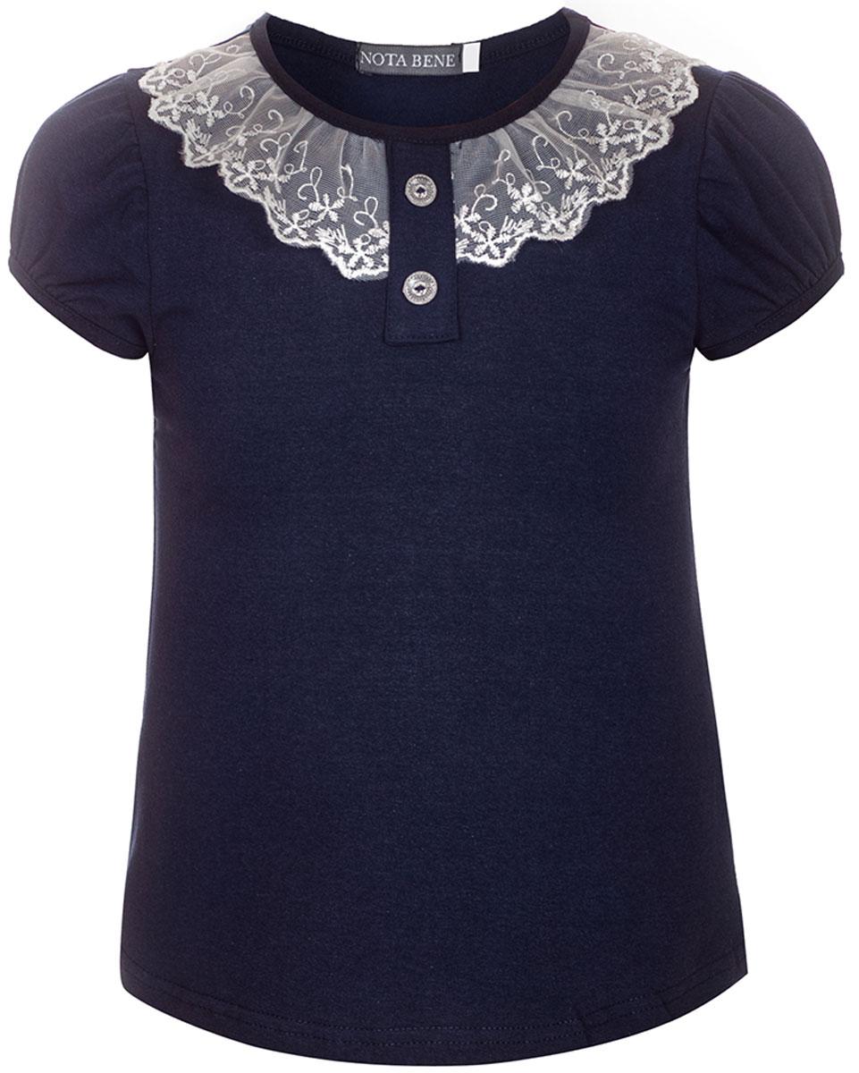 Блузка Nota Bene блузка для девочки nota bene цвет молочный 181231102a 17 размер 152