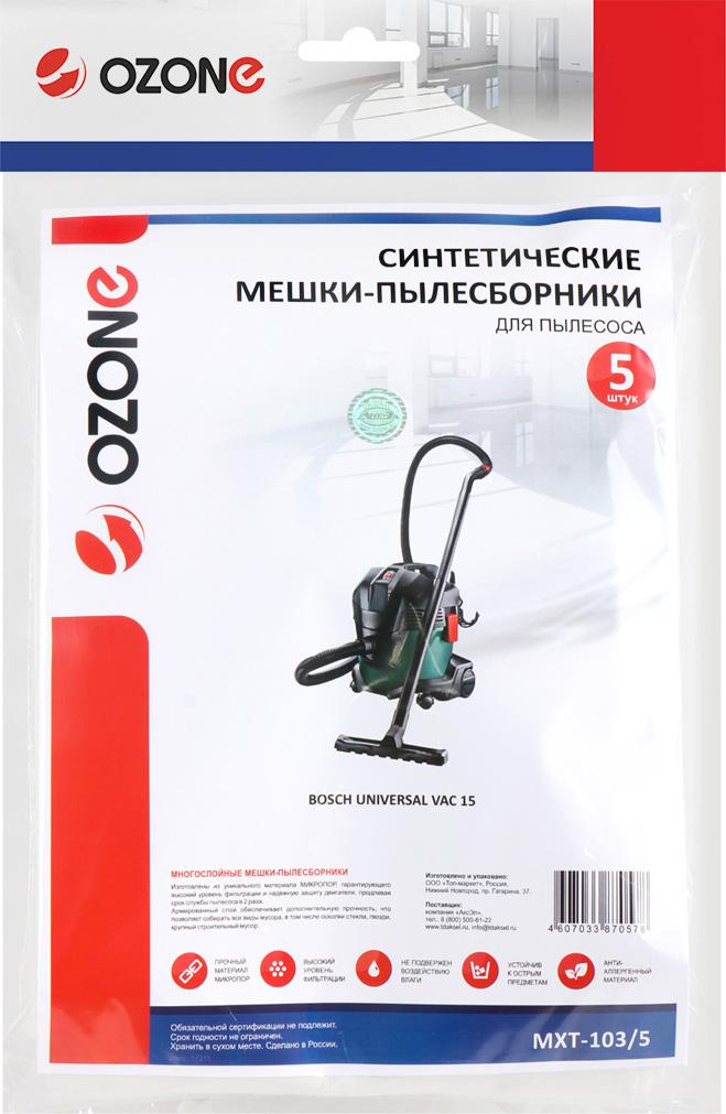 Ozone MXT-103/5 пылесборник для профессиональных пылесосов 5 шт ozone turbo mxt 319 5