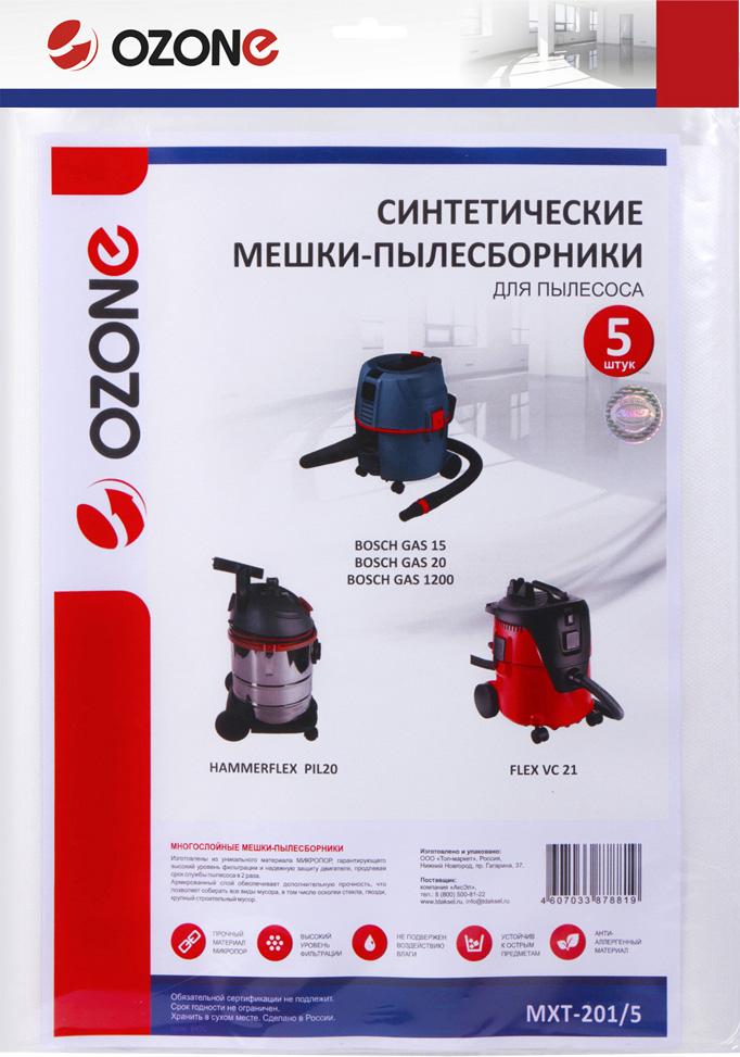 Ozone MXT-201/5 пылесборник для профессиональных пылесосов 5 шт ozone turbo mxt 319 5