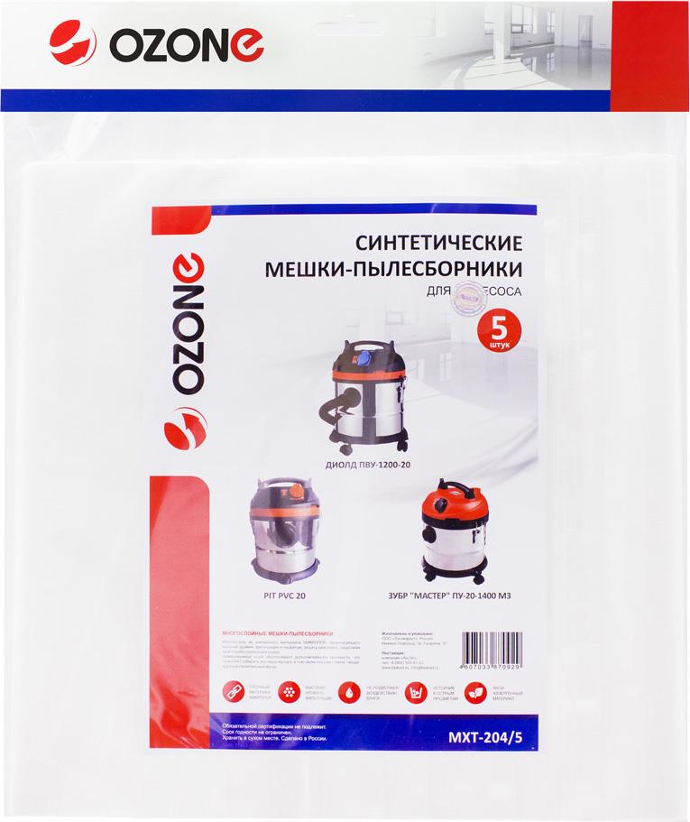 Ozone MXT-204/5 пылесборник для профессиональных пылесосов 5 шт