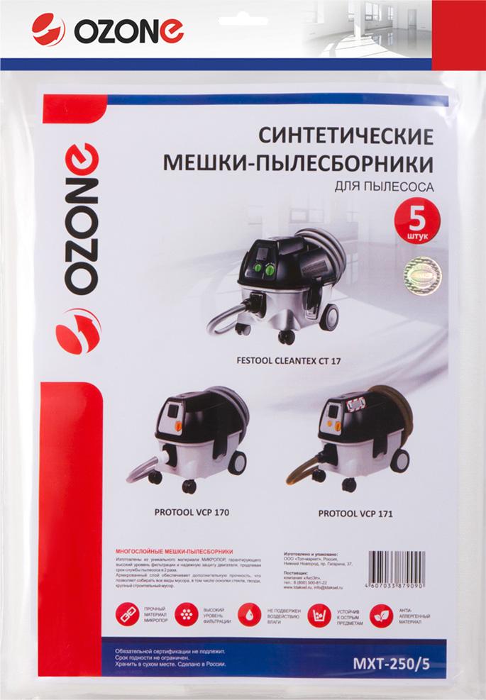 Ozone MXT-250/5 пылесборник для профессиональных пылесосов 5 шт ozone turbo mxt 319 5