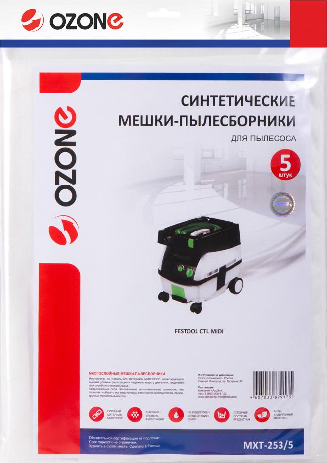 цена на Ozone MXT-253/5 пылесборник для профессиональных пылесосов 5 шт