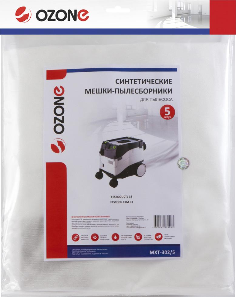 Ozone MXT-302/5 пылесборник для профессиональных пылесосов 5 шт