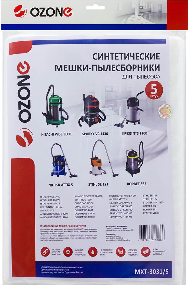 Ozone MXT-3031/5 пылесборник для профессиональных пылесосов 5 шт ozone turbo mxt 319 5