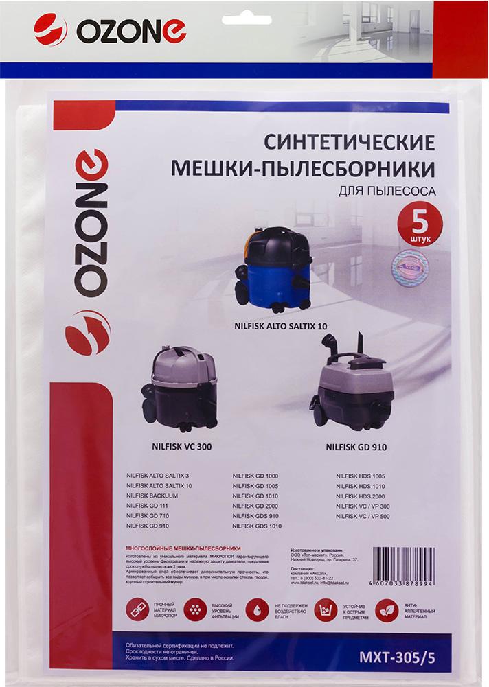 Ozone MXT-305/5 пылесборник для профессиональных пылесосов 5 шт ozone mxt 3081 5 pro пылесборник для профессиональных пылесосов 5 шт
