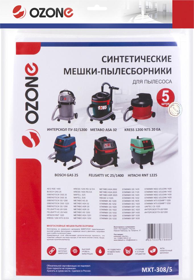 Ozone turbo MXT-308/5 пылесборник для профессиональных пылесосов 5 шт ozone turbo mxt 319 5