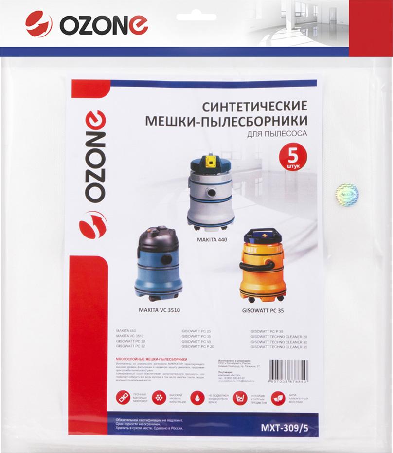 Ozone turbo MXT-309/5 пылесборник для профессиональных пылесосов 5 шт ozone turbo mxt 319 5