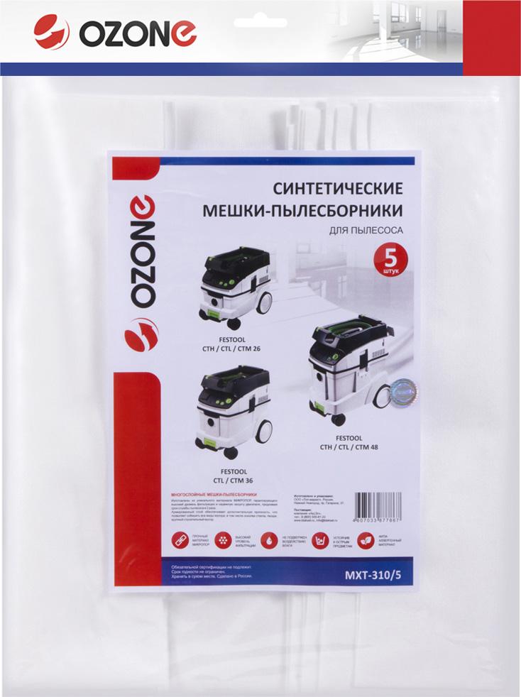 цена на Ozone MXT-310/5 пылесборник для профессиональных пылесосов 5 шт