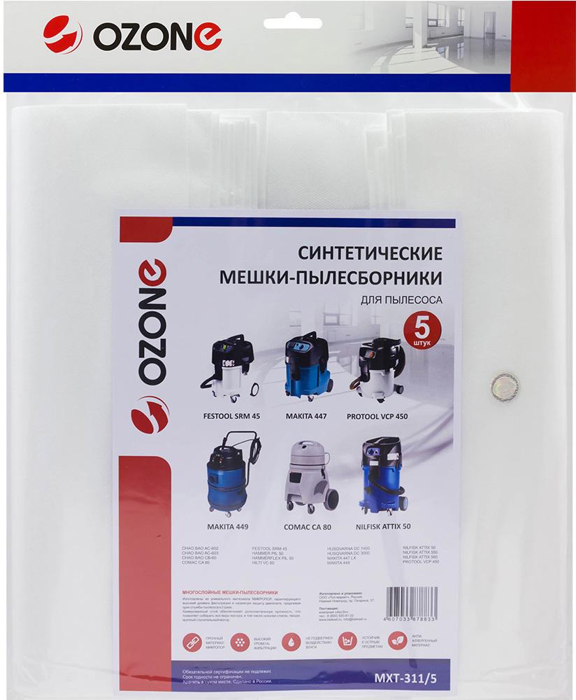 Ozone turbo MXT-311/5 пылесборник для профессиональных пылесосов 5 шт ozone turbo mxt 319 5