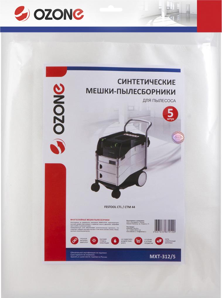 Ozone MXT-312/5 пылесборник для профессиональных пылесосов 5 шт ozone mxt 3081 5 pro пылесборник для профессиональных пылесосов 5 шт