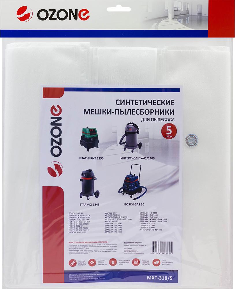 Ozone turbo MXT-318/5 пылесборник для профессиональных пылесосов 5 шт ozone turbo mxt 319 5