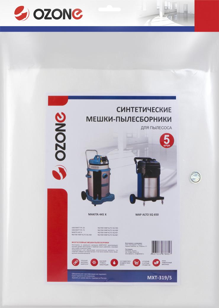 Ozone turbo MXT-319/5 пылесборник для профессиональных пылесосов 5 шт ozone turbo mxt 319 5