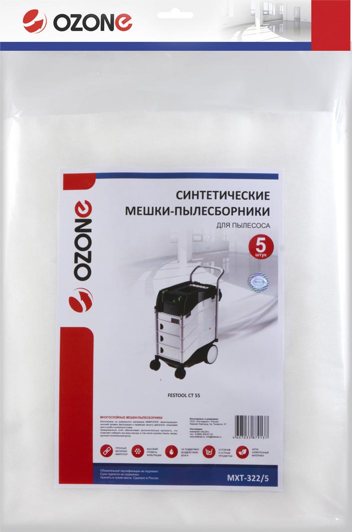 Ozone MXT-322/5 пылесборник для профессиональных пылесосов 5 шт ozone turbo mxt 319 5