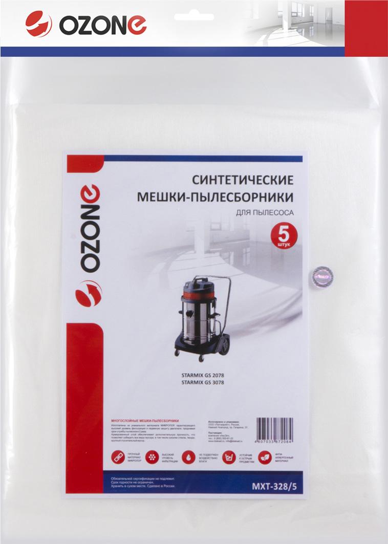 Ozone MXT-328/5 пылесборник для профессиональных пылесосов 5 шт ozone mxt 3081 5 pro пылесборник для профессиональных пылесосов 5 шт