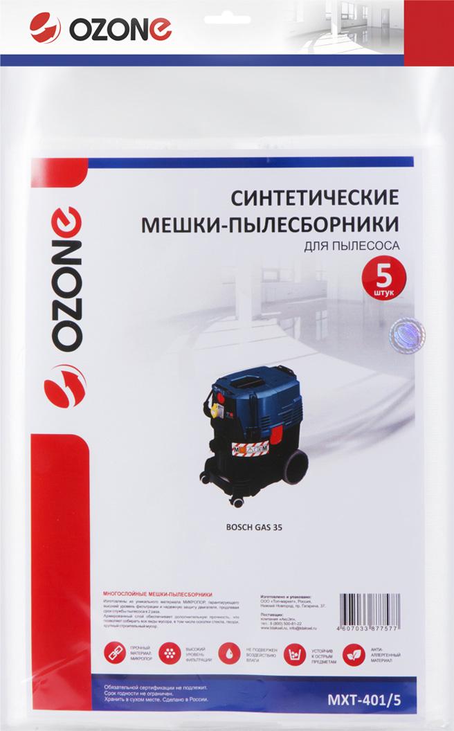 Ozone MXT-401/5 пылесборник для профессиональных пылесосов 5 штMXT-401/5Многослойный пылесборник Ozone MXT-401/5 произведен из уникального материала- синтетического микроволокна MicroFib, гарантирующего высокий уровень фильтрации и надежную защиту двигателя, продлевая срок службы пылесоса в два раза. Армированный слой обеспечивает дополнительную прочность, что позволяет собирать все виды мусора, в том числе осколки стекла, гвозди, крупный строительный мусор. Синтетический материал пылесборников устойчив к воздействию жидкости; мешки можно применять для сбора влажного мусора.