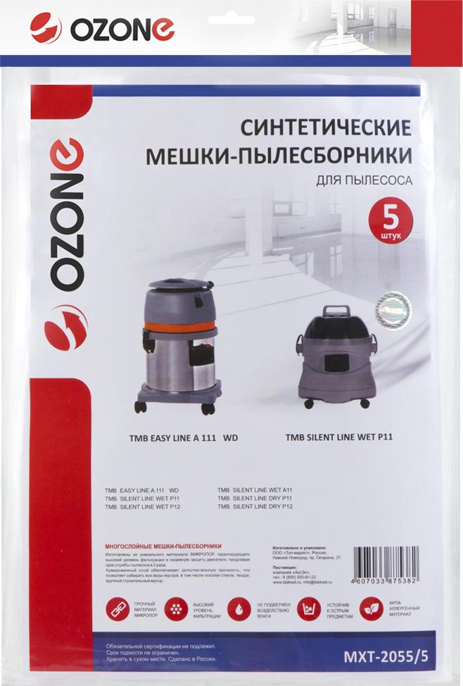 Ozone MXT-2055/5 пылесборник для профессиональных пылесосов 5 шт ozone mxt 3081 5 pro пылесборник для профессиональных пылесосов 5 шт
