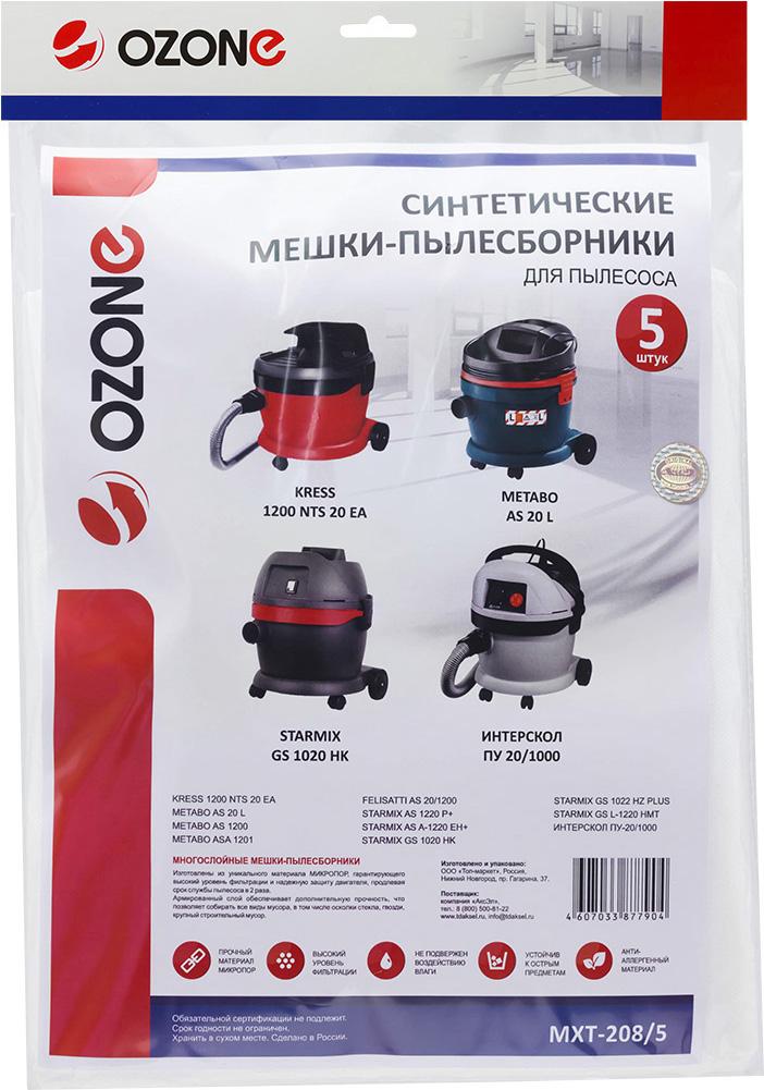 Ozone MXT-208/5 PRO пылесборник для профессиональных пылесосов 5 шт ozone mxt 3081 5 pro пылесборник для профессиональных пылесосов 5 шт