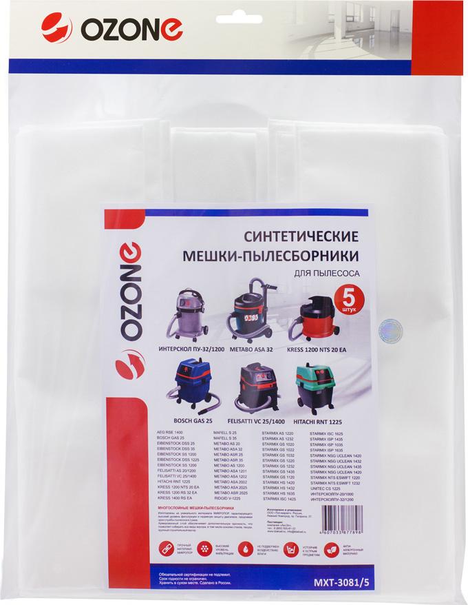 Ozone MXT-3081/5 PRO пылесборник для профессиональных пылесосов 5 шт ozone mxt 3081 5 pro пылесборник для профессиональных пылесосов 5 шт