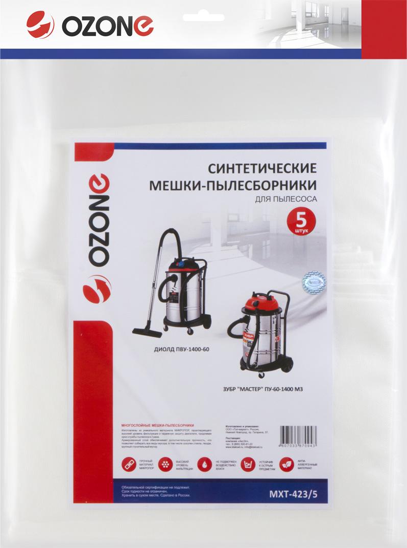 Ozone MXT-423/5 пылесборник для пылесосов Диодл ПВУ-1400-60, ЗУБР МАСТЕР ПУ-60-1400 М4 5 шт ozone turbo mxt 319 5