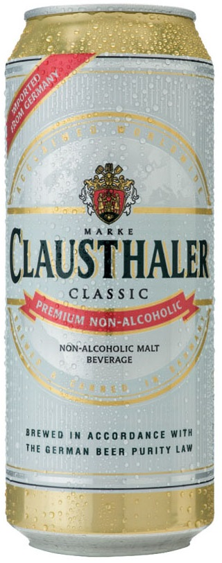 Clausthaler Premium Пиво безалкогольное, 0,5 л rimuss secco шампанское полусухое безалкогольное 0 75 л