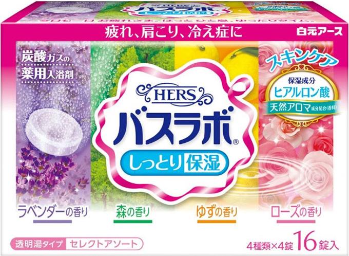 Hakugen Eartn HERS Bath Labo Увлажняющая соль для ванны, с ароматами: лаванды, леса, юдзу, розы, 45 г