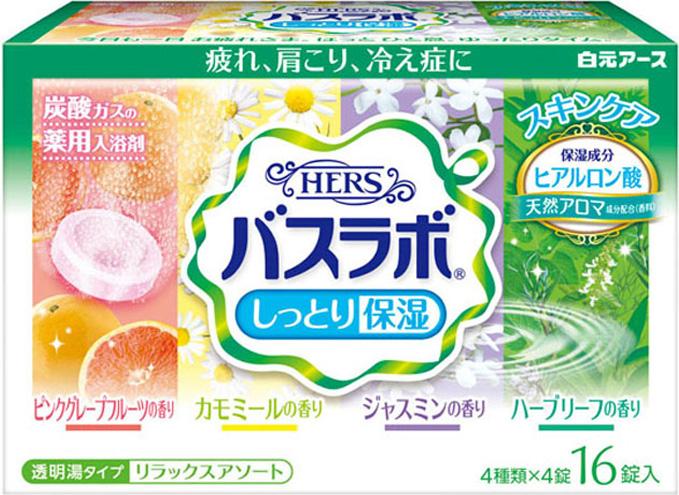 Hakugen Eartn HERS Bath Labo Увлажняющая соль для ванны , с ароматами: жасмина, ромашки, летнего луга, розового грейпфрута, 45 г