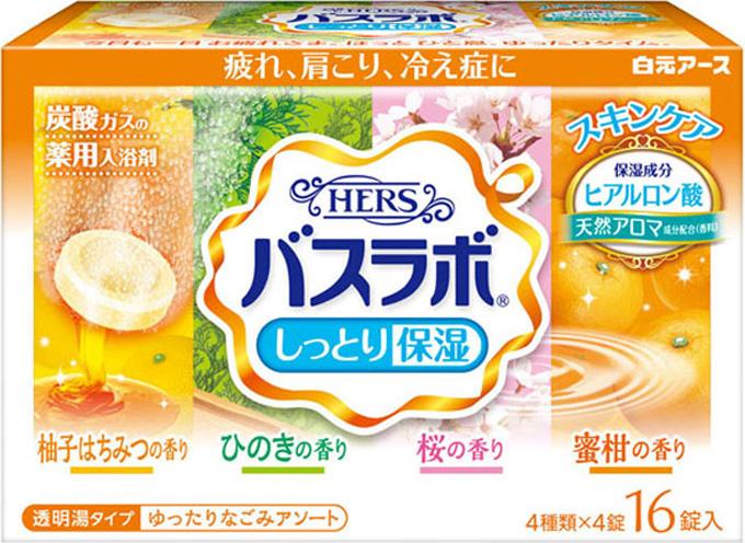 Hakugen Eartn HERS Bath Labo Увлажняющая соль для ванны, с ароматами: медового юдзу, кипариса, сакуры, апельсина, 45 г