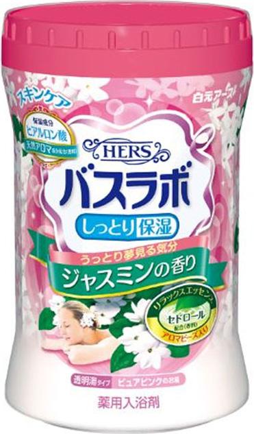 Hakugen Eartn HERS Bath Labo Увлажняющая соль для ванны, с ароматом жасмина, 680 г