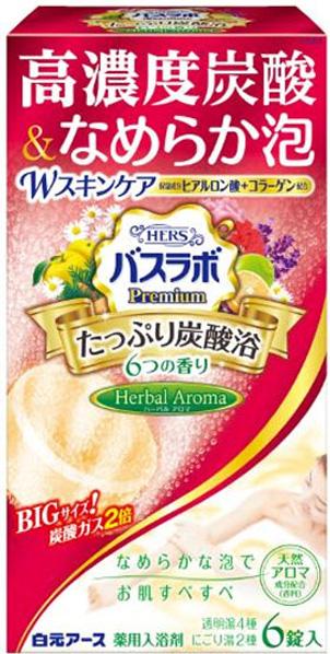 Hakugen Eartn HERS Bath Labo Premium Увлажняющая соль для ванны, с ароматами: герани, лаванды, цитруса, кипариса, ромашки, бергамота, 70 г