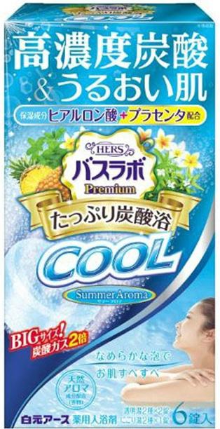 Hakugen Eartn HERS Bath Labo Premium Освежающая соль для ванны, с ароматами: мяты, ананаса, плюмерии, вербены, 70 г
