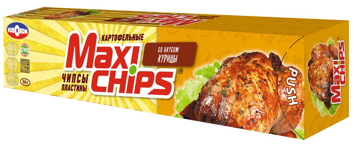 Чипсы картофельные Maxi chips, курица, 50 г серьги by song quartet 3022