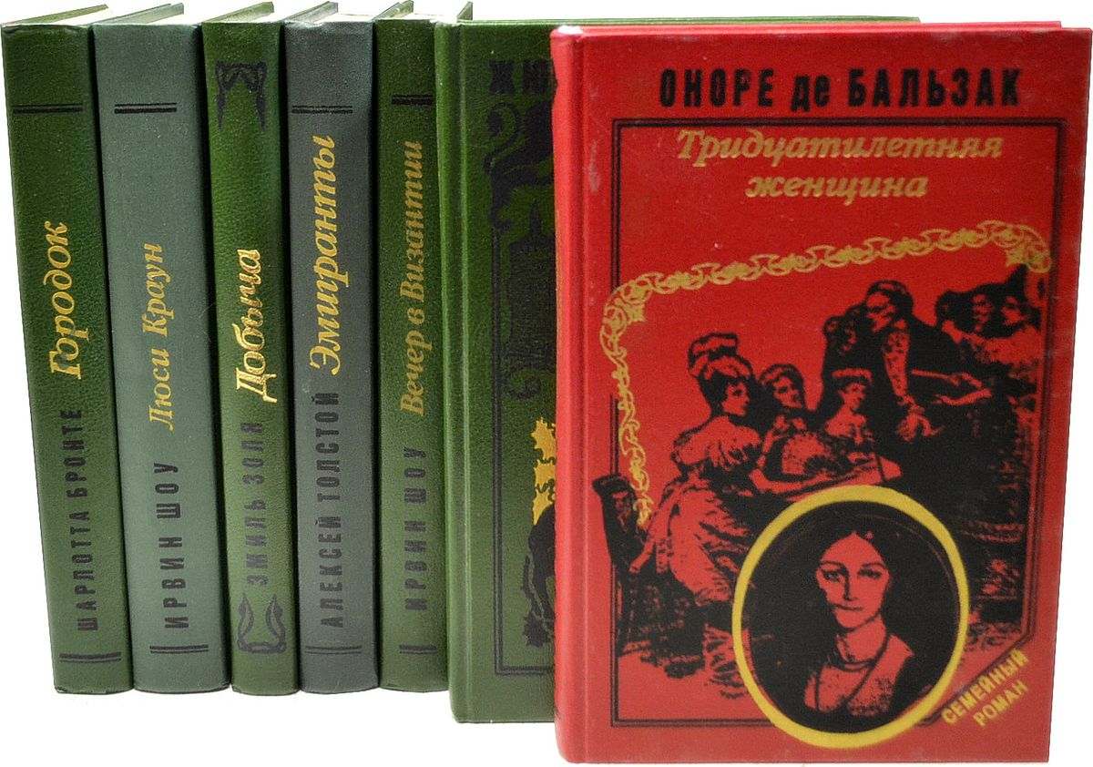 """Серия """"Семейный роман"""" (комплект из 7 книг)"""