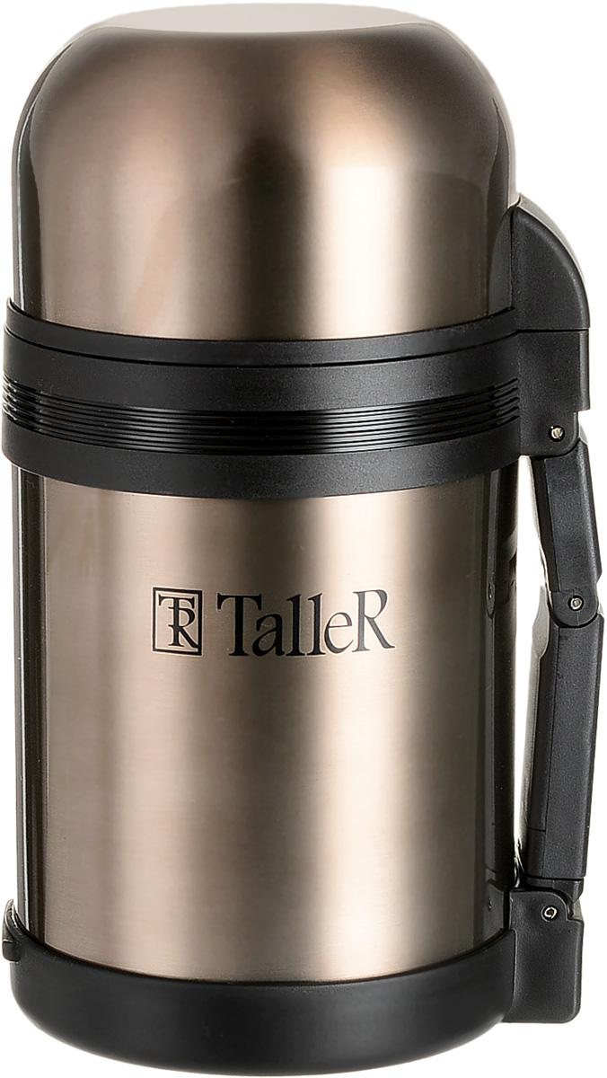"""Термос Taller """"Джеральд"""", цвет: коричневый, 0,8 л"""