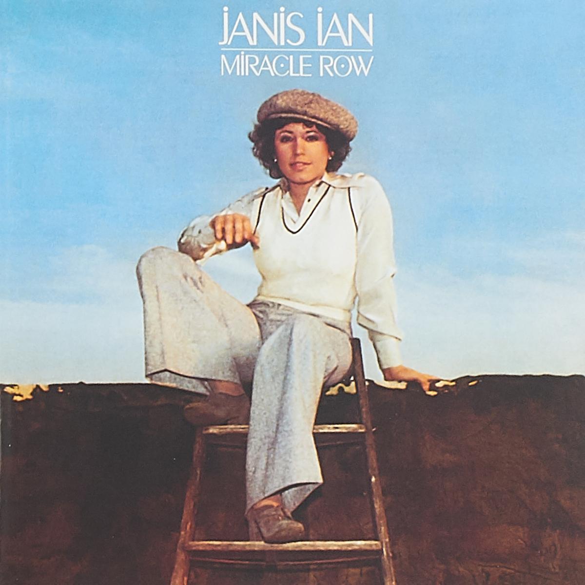 Lan Janis Janis Lan. Miracle Row стоимость