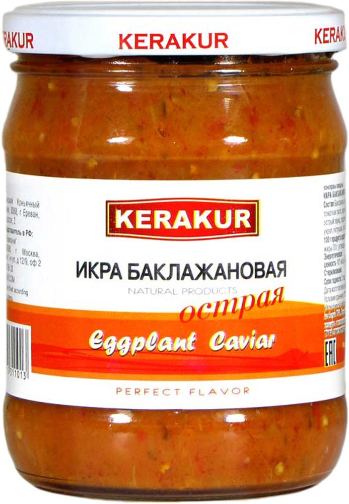 Kerakur Икра баклажановая острая, 500 г овощные консервы janarat икра баклажановая по домашнему 470 г