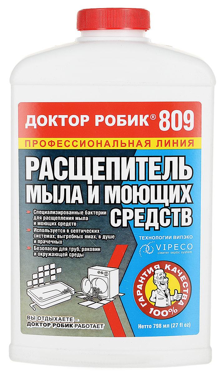Расщепитель мыла Доктор Робик 809, 798 мл компьютер робик