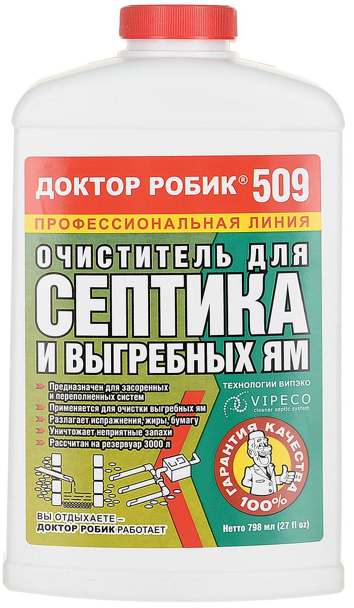 Очиститель для септика и выгребной ямы Доктор Робик 509, 798 мл компьютер робик