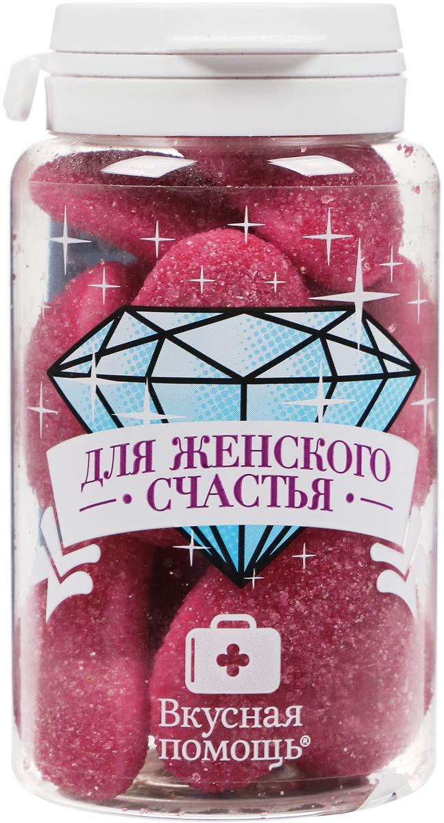 Конфеты Вкусная помощь Для женского счастья, 125 г вкусная помощь антистресс сахарная вата для мужчин набор 32 г