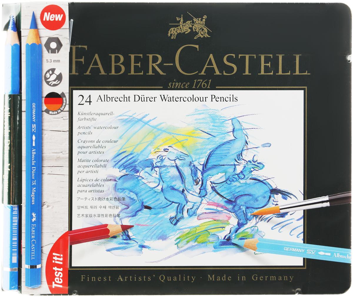 Faber-Castell Акварельные карандаши Albrecht Durer 24 шт карандаши восковые мелки пастель faber castell карандаши акварельные albrecht durer 24 цвета