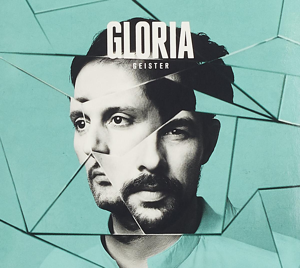 Gloria Gloria. Geister