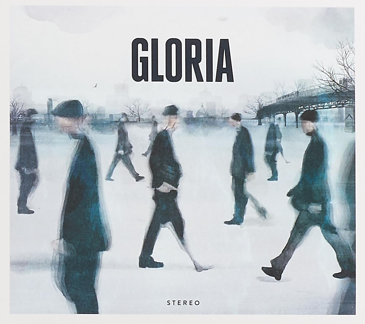 Gloria Gloria.