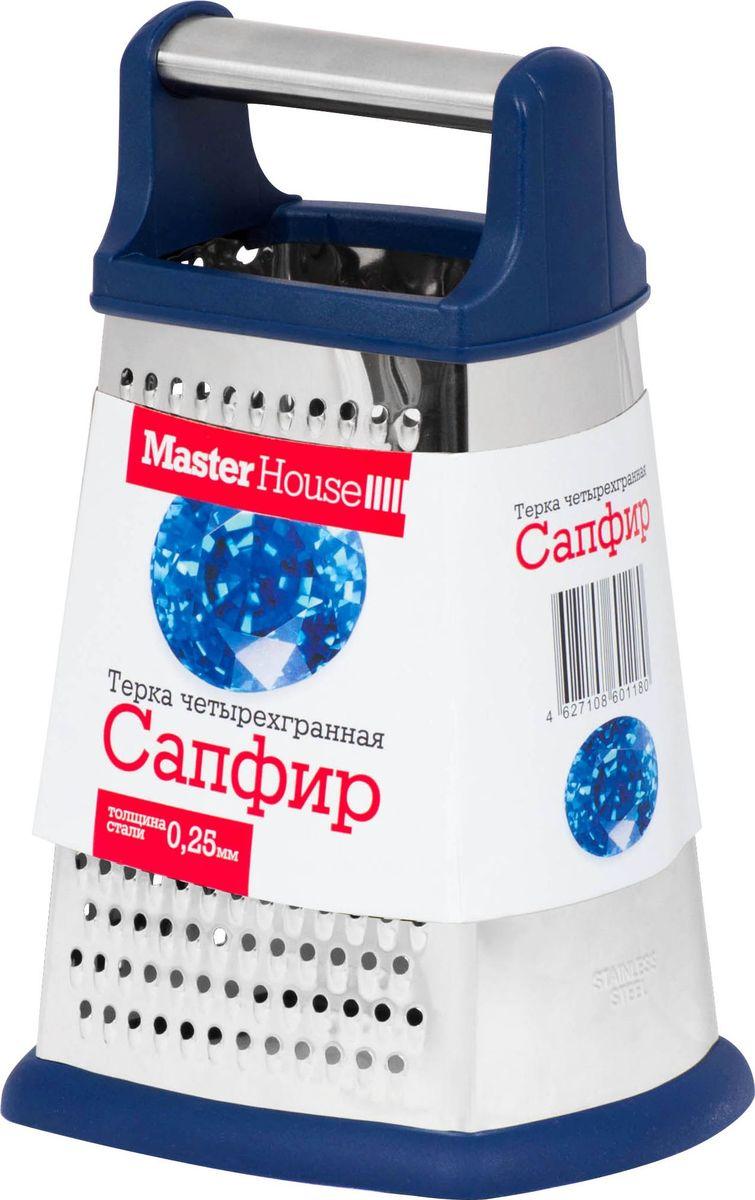 Терка четырехгранная Master House Сапфир, цвет: синий терка шестигранная master house топаз цвет голубой